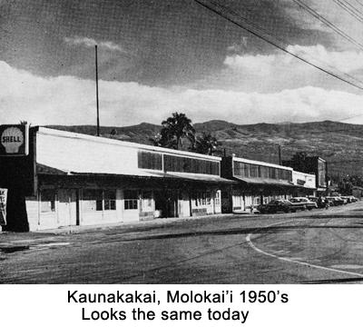 Kaunakakai